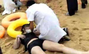 视频丨旅客非泳区玩水被海浪卷走,4死1失踪