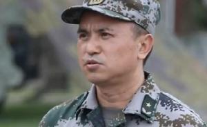 徐德清少将任第71集团军政委