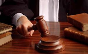 司法局招录要求法学类专业,一法律专业自考生被通知不符类别