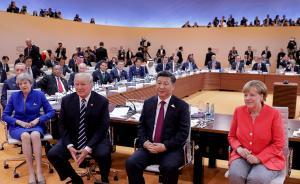 习近平对德国进行国事访问并出席G20领导人峰会纪实