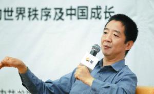 国内思想周报丨刘仲敬被控抄袭;鼓浪屿申遗成功