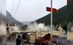 西藏昌都:整栋居民楼被冲垮倒入江中