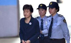 朴槿惠拘留所内左脚受伤,将暂停出席审判