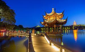 G20峰会期间沪杭旅游将受影响,八月下旬国内游价格下调