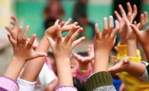北京一小学生课间与同学抢篮球致十级伤残,法院认定学校无责