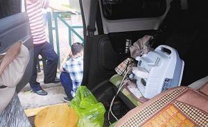广州查获非法鉴定胎儿性别流动B超车,有人鉴定完就去做人流