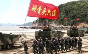 """军报:陆军第74集团军某旅""""硬骨头六连""""今年6月完成换防"""