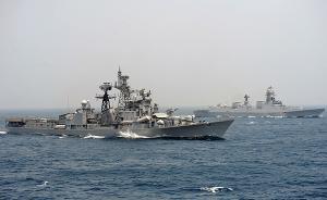 """印美日孟加拉湾海上军演启动,三国均派出""""航母级""""战舰参加"""