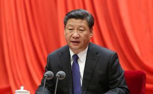 习近平:坚定不移推进司法体制改革,全面落实司法责任制