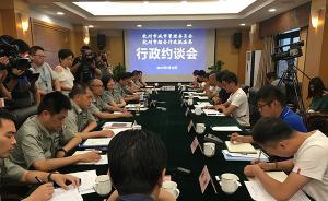 杭州官方约谈9家共享单车企业:禁止新增投放、禁止私划泊位