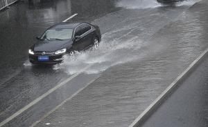 京津冀遇强降雨雷暴风雹灾害,4天逾20万人受灾1人死亡