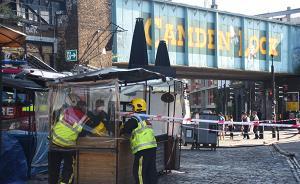 伦敦卡姆登洛克集市大火被扑灭无人受伤,正调查火灾原因
