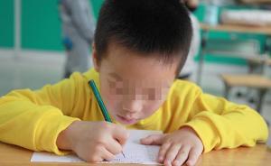 武汉幼升小测试卷热销,专家:违背认知规律,结果或适得其反