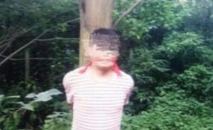 四川一男子为考验妻子是否在乎自己,自导自演绑架被拘10日