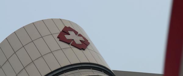 国家卫计委:二级以上医院需安检,行为异常患者由保安陪诊