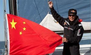 在中国航海日怀念郭川船长:我们仍将砥砺前行