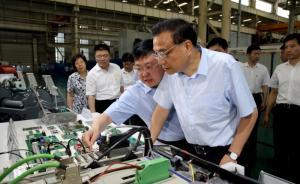 李克强鼓励秦川机床:要造由内到外真正的中国机器人