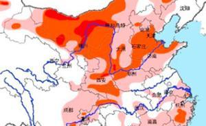 中央气象台高温橙色预警:河北中南部等最高可达37-39℃