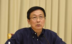 韩正:真正把军民融合思想融入和贯穿于全市发展的方方面面