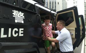 湖北两兄弟绑架儿童得手7公斤黄金,两年后故技重施被抓
