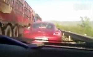女司机急赶路,驾保时捷高速挡牌猛变道