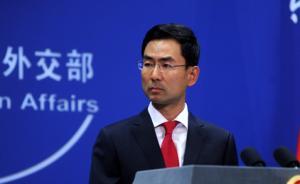 菲涉南海声明对华释善意,中方:赞赏支持菲独立自主外交政策