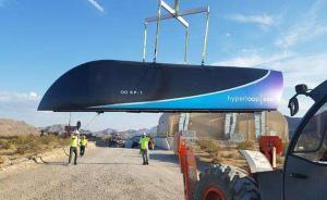 超级高铁完成首次全真空测试:测了5.3秒,时速113公里