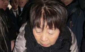 沉默三年后日七旬老太承认杀害第四任丈夫,此前5名伴侣死亡