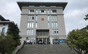 """""""女游客丽江被打""""案开庭:6人被控故意伤害罪、寻衅滋事罪"""