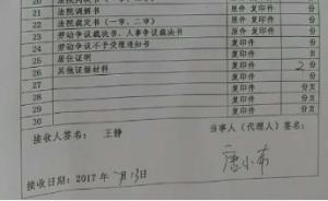 唐杰忠之子诉八宝山殡仪馆,要求就违约赔偿50万