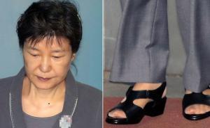 朴槿惠在女狱警搀扶下一瘸一拐走向法院,穿凉鞋出庭受审
