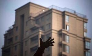 房地产调控需长效机制