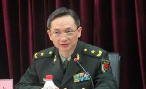 谢维宽少将任国防大学副校长,此前担任解放军后勤学院院长