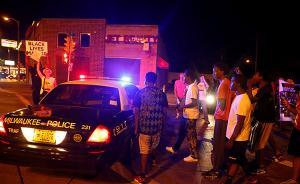 黑人男子遭警察枪杀引爆密尔沃基暴力示威,国民警卫队待命