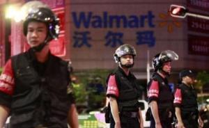 深圳宝安警方:超市内持刀行凶嫌犯无固定职业,系单独作案
