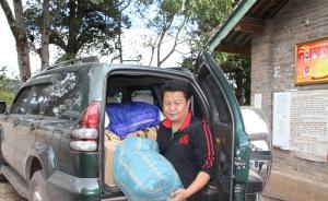 云南近期三名扶贫干部在一线殉职,省扶贫办发文强调安全管理