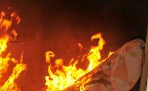 大庆一醉汉报假警称房子着火,怕受罚点燃柴草堆装样子被拘留