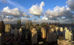 上海公布商品房摇号销售细则:开盘前公示全部准售房源与客户
