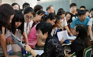 """北京市教委:民办高校招生禁用""""100%就业率""""等承诺用语"""