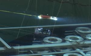 福岛核电站启用水下机器人寻找燃料碎片