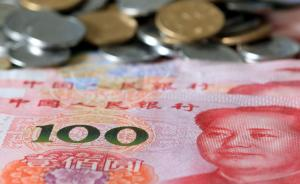 国税总局:上半年税收收入70789亿元,同比增长8.9%