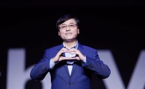 杨元庆:联想已赌上身家性命去押注AI,手机业务下半年扭亏
