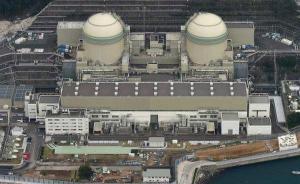 日印核能协定生效:印度将获得日本的核物质和核能相关技术