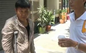 中国游客在洛杉矶穷街拍照遭壮汉打昏,左腿骨裂肋骨受伤