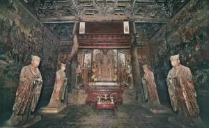 上海博物馆编了本有心机的《文明对比手册》