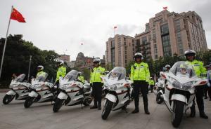 上海目前4千多民警6万多探头巡逻街面,巡防等级还将提升