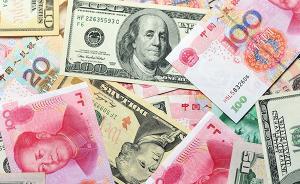 外汇局回应7月外储下降:旅行项下购汇环比增长12%。