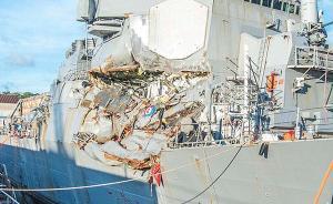"""美国军方:驱逐舰""""菲茨杰拉德""""号撞货轮,系自身过失所致"""