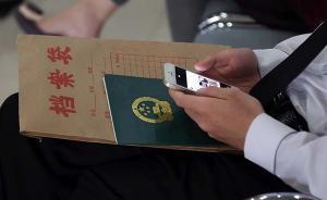 浙江一男子骗父母签字卖房卷走80万后失踪,父母被买家起诉