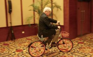 """联合国副秘书长点赞摩拜单车:""""新四大发明""""走向全球"""